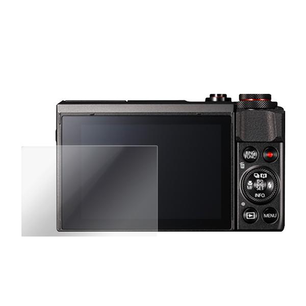 Kamera 9H鋼化玻璃保護貼 for Canon EOS G7XM2