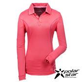 PolarStar 女竹炭吸排長袖POLO衫『桃粉紅』P17214 機能衣│刷毛衣排汗│透氣│輕量