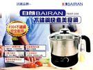 白朗1.5L不鏽鋼快煮美食鍋FBSP-D06