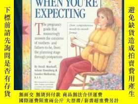 二手書博民逛書店懷孕知識百科(英文原版)WHAT罕見TO EXPECT WHEN