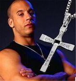 (手工製作不退換)7733#男士飾品項鏈同款速度與激情7 十字架項鏈 托雷多項鏈送男友G-B507-B韓依戀