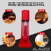 氣泡機蘇打水機氣泡水機家用自制碳酸飲料汽水機冷飲機器奶茶店商用igo 曼莎時尚