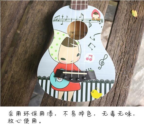 21吋小孩學生初學者小吉他卡通圖案夏威夷烏克麗麗-炫彩腳丫折扣店