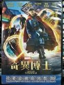 挖寶二手片-P19-069-正版DVD-電影【奇異博士】-班尼迪克康柏拜區 瑞秋麥亞當斯(直購價)