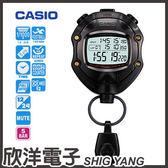 CASIO 卡西歐 1/1000秒單位 足球碼錶/防水型碼錶 HS-80TW