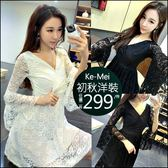 克妹Ke-Mei【AT47934】必入 女神公主風緹花蕾絲喇叭袖連身洋裝