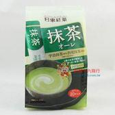 日東紅茶_抹茶歐蕾120g(10包入)【0216團購會社】4902831507634