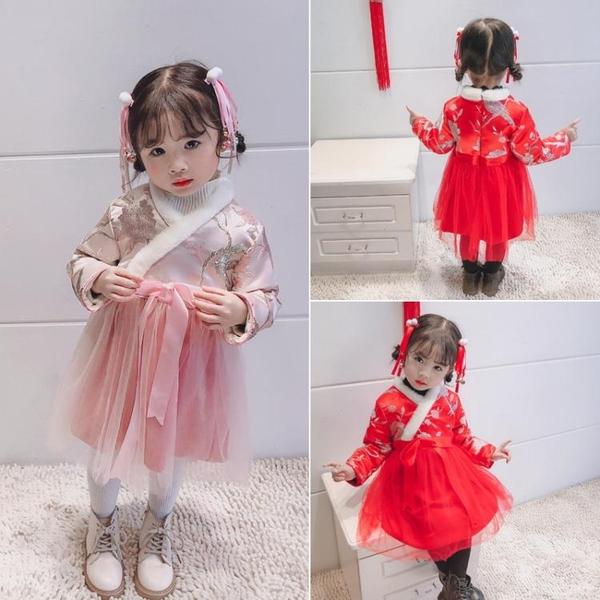 童裝女童唐裝拜年服兒童新年裝漢服公主裙子周歲寶寶冬裝過年衣服 KV5786【歐爸生活館】