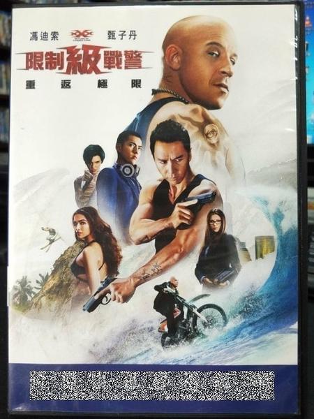 挖寶二手片-C37-正版DVD-電影【限制級戰警:重返極限】-馮迪索*露比蘿絲*娜杜波夫(直購價)