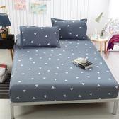 【黑色星期五】床笠單件席夢思保護套床罩床墊套床單防塵罩1.2/1.5/1.8m床純色