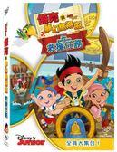 傑克與夢幻島海盜:救援任務 DVD 【迪士尼開學季限時特價】 | OS小舖