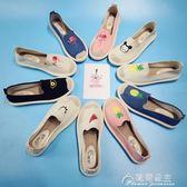 新款草編漁夫鞋女平底單鞋樂福鞋懶人學生帆布鞋女刺繡布鞋女   花間公主