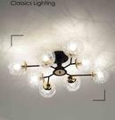 【燈王的店】北歐風 半吸頂8燈 客廳燈 餐廳燈 吧檯燈 301-98203-1