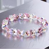 手鏈 水晶手鏈女韓版時尚百搭串珠手鏈多層手串手飾品配飾手環【快速出貨八折搶購】