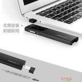諾為N99C 激光投影筆ppt翻頁筆多媒體教學遙控筆電子筆教鞭演示器【購物節限時優惠】