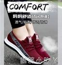 新款老北京布鞋女鞋平底中老年休閒媽媽鞋輕便透氣防滑健步鞋單鞋 蘿莉新品