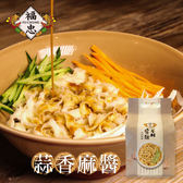 ONE HOUSE-美食-福忠字號 蒜香麻醬4包/袋-眷村醬麵