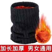 騎行防風面罩防寒保暖頭套加絨加厚護頸圍脖套冬季【櫻田川島】