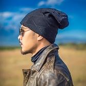 毛帽-立體純色加厚保暖男針織帽6色73ug36[巴黎精品]