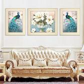 客廳沙發背景墻裝飾畫美式招財油畫歐式大氣三聯畫藍孔雀簡歐墻畫WY88折,明天恢復原價