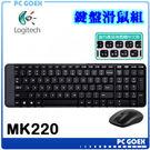 羅技 Logitech MK220 無線...
