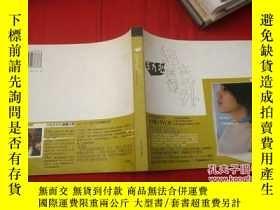 二手書博民逛書店純屬意外(24開)罕見Y23042 王力宏 雲南人民出版社 出版
