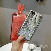 【R】韓 電鍍兔耳支架 閃粉流沙 iphone7 8 plus 手機殼 蘋果 創意 矽膠 全包 透明 手機支架