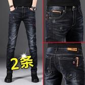 春季黑色男士牛仔褲修身小腳直筒韓版潮流百搭休閒長褲子夏季 後街五號