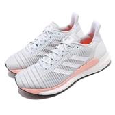 adidas 慢跑鞋 Solar Glide 19 灰 白 粉 女鞋 運動鞋 【ACS】 G28033