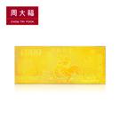 商品品牌:周大福珠寶 商品模號:22337 重量:0.04兩