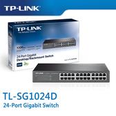 【免運費】TP-LINK  TL-SG1024D  24-Port Gigabit  商用 非管理型 交換器