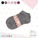 情侶貓 電腦提花船襪/襪子 - LM963(共6色)【YS SHOP】