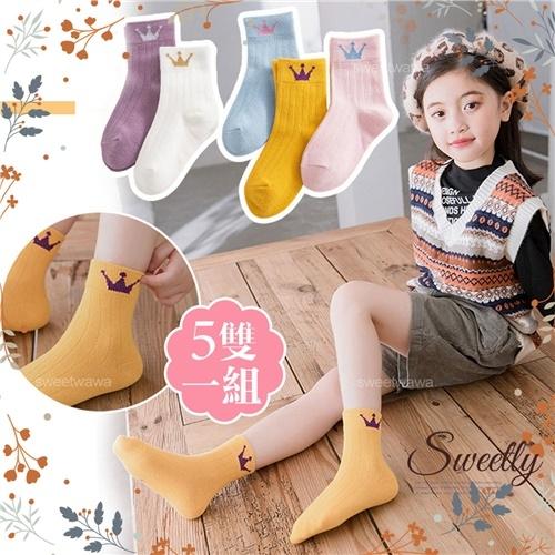 兒童襪~坑條精梳棉吸汗保暖中筒襪短襪-2款(1組5雙)(P12253)【水娃娃時尚童裝】