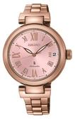 【SEIKO】LUKIA跳動優雅玫瑰金機械腕錶