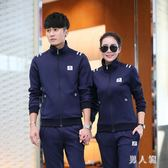 運動情侶套裝秋季男女秋冬季跑步速戶外跑步運動裝兩件套裝 zm9954『男人範』