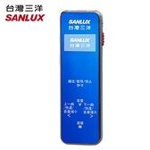 SANLUX 台灣三洋 電話錄音機 TER-1680