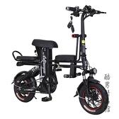 coolpower 鋰電池電動滑板折疊男女小型代步自行迷你型電瓶電動車 童趣潮品