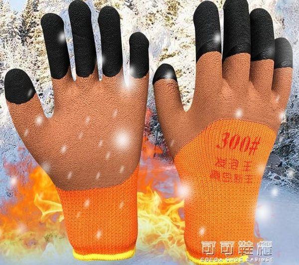 勞保手套加厚保暖加絨棉線毛圈耐磨防滑塗膠浸膠線皺紋膠手套 流行花園