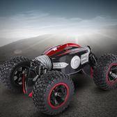 雙11好康鉅惠四驅越野車無線遙控漂移變形車扭變汽車可充電兒童玩具男孩3色igo 第七公社