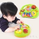 啟蒙手指琴益智學習兒童電子琴6-12個月嬰兒寶寶音樂玩具LXY7665【極致男人】