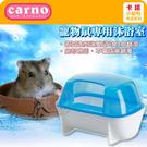 【 培菓平價寵物網 】Carno 卡諾《...