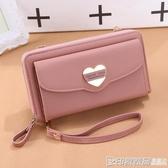 2019新款女士錢包韓版時尚長款多卡位錢夾大容量手提拉鏈手拿包包  印象家品