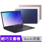 華碩 ASUS E410MA 白/藍/玫瑰金 500G SSD特仕升級版【N4020/14吋/文書/intel/筆電/Buy3c奇展】AD