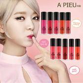 韓國 Apieu 超顯色唇露 4.3g 多款供選【櫻桃飾品】【21437】