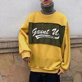 港風秋冬上衣服慵懶男高領衛衣假兩件街頭嘻哈加絨外套 街頭布衣