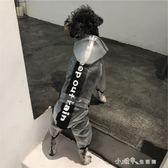 狗狗雨衣透明泰迪衣服雪納瑞小型犬四腳衣防水寵物法斗防雨衣夏季 小確幸生活館