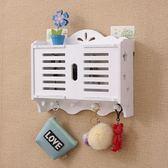 簡約現代墻上置物架掛鉤免打孔客廳裝飾架墻壁掛鑰匙收納盒整理箱 春生雜貨