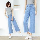牛仔闊腿褲女春季夏裝新款學生高腰毛邊九分褲韓版寬鬆潮  凱斯盾數位3C