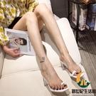 水晶鞋女夏季透明涼鞋夾趾粗跟高跟涼拖鞋女外穿【創世紀生活館】