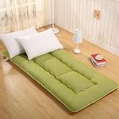 榻榻米床墊地墊可折疊懶人睡墊夏季辦公室午休睡覺墊子打地鋪神器